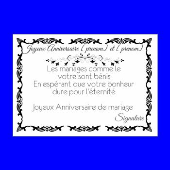 Carte D Anniversaire De Mariage A Imprimer Gratuit