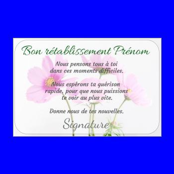 Carte Remerciement Fleur Rose Merci Gratuit à Imprimer